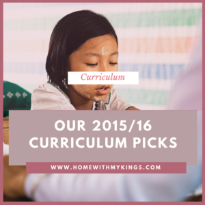 Our Curriculum Choices for 2015/16